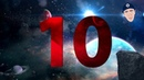 ⏳ 10 [Countdown Timer] - ⏱ Timer 10 seconds with cinematic music - 10 秒倒數