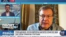 На переговорах Трампа с Путиным украинский вопрос может быть закрыт