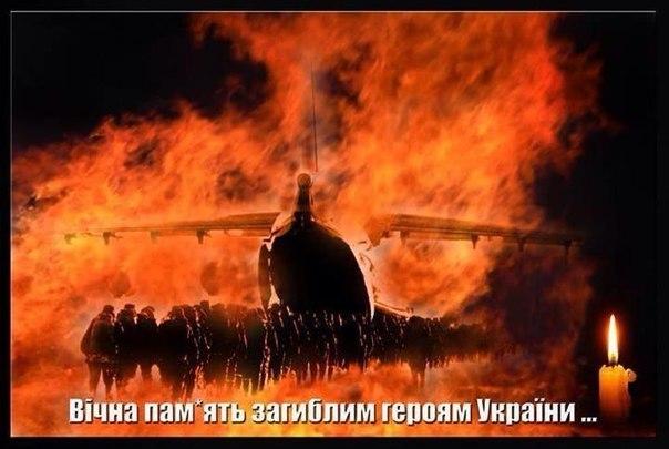 В плену у террористов скончался начальник ГАИ Горловки Юрий Суходольский, - СМИ - Цензор.НЕТ 1213