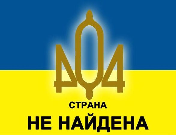 Между Москвой и Донецком прекращено авиасообщение - Цензор.НЕТ 4976