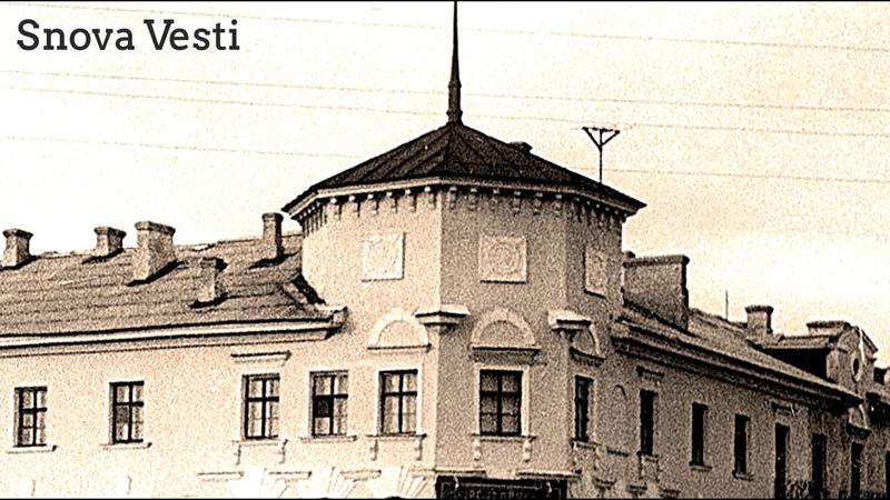 Белгород 1950 е годы Улица Чернышевского 50 летия Белгородской области