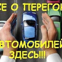 Порядок оформления прицепа для легкового автомобиля