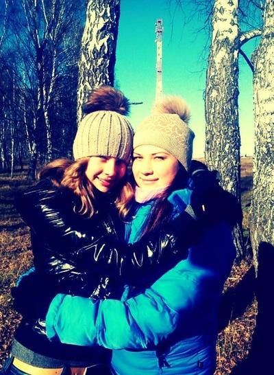 Дарина Ахмедова, 12 марта , Минск, id138979704