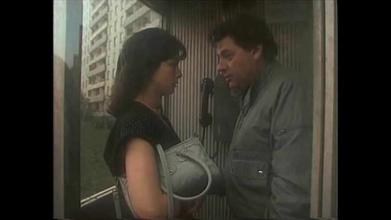 Коллеги Бабник 1990