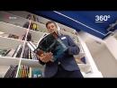 Библиотекарь влюбляет посетительниц
