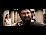 This is Sparta (kick)