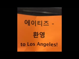 Welcome to la🥰