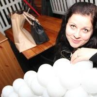 Ирина Якибаева, 15 октября , Орск, id33881815