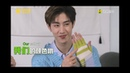 Eng Sub 181207 GOT7 Mark's Interview with QQ Music Yue Jian Da Pai