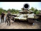 Украина. Взят аэропорт Луганска силами ополчения! Новости: Донецк,Луганск