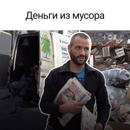 """🎬TOK on Instagram: """"Друзья в шутку называют Олега «главным мусорщиком Калининграда», но к своему делу он относится серьезно. Кто, если не он, очист..."""