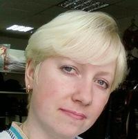Елена Кульмаметова, 24 декабря 1995, Казань, id208557431