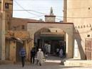 Visite de la ville de Bou Saada