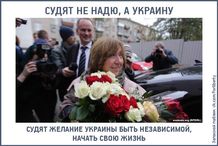Приговор Савченко ожидаем к концу года, - адвокат Новиков - Цензор.НЕТ 3425