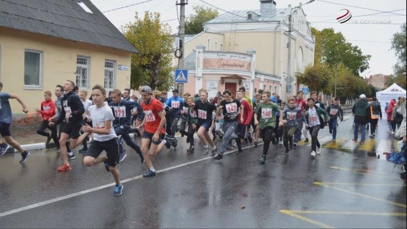 350 человек приняли участие в фестивале бега