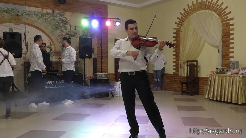 Агатовая скрипка России - Иван Овсепян - Solo, живой звук ! ! !