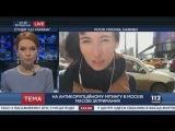 В Москве на антикоррупционном митинге начались задержания. Подробности от корреспондента