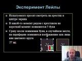 Психология внимания лекция 5 часть 1 (Возможно ли восприятие без внимания)