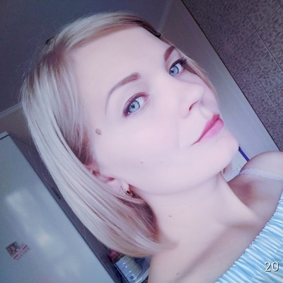 Оксана Костричко