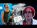 Новые Песни Rammstein! Феминизм Убивает Рок!?