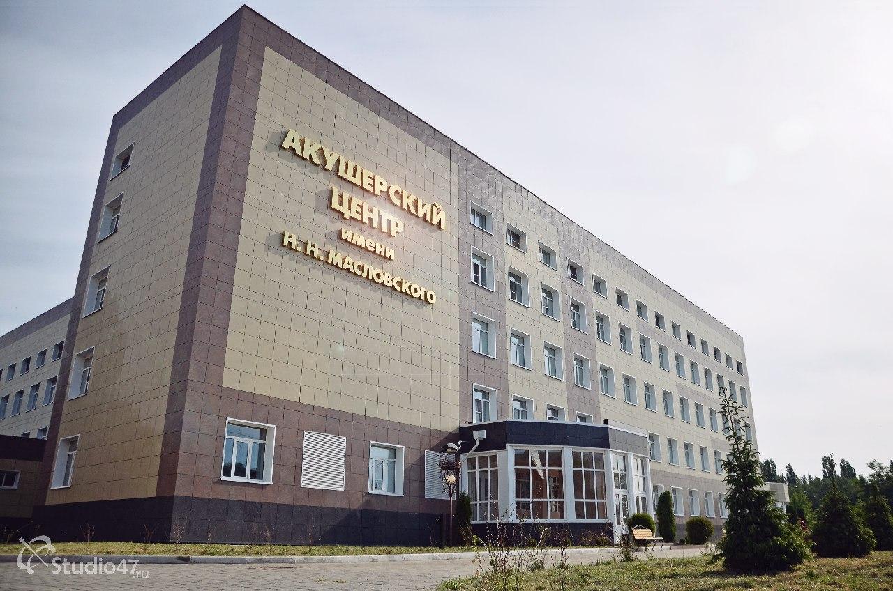 Акушерский центр Борисоглебска