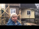 Обшивка дома сайдингом и фасадными панелями Отзыв об СТК Периметр