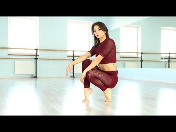 Простой Танец Для Начинающих Уроки Танцев для девушек Илона Гвоздева Урок 7