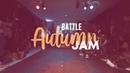Battle Autumn Jam 2018 | Hip Hop 1/2 | Biggos vs Kuty