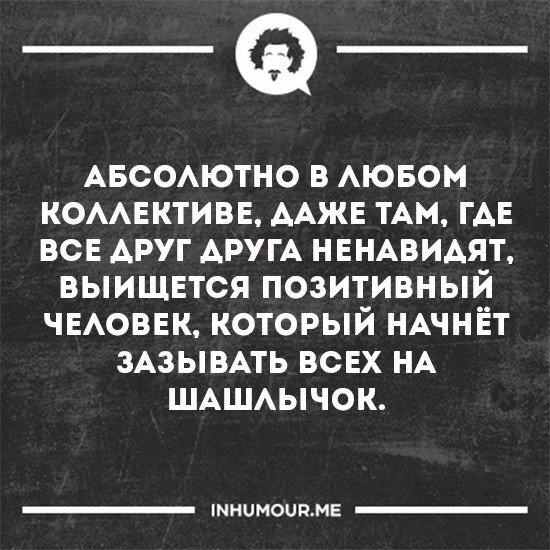 https://pp.vk.me/c543108/v543108554/22b9f/Dz4czO3_yy8.jpg