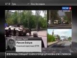 Украина: карательная операция не юго-востоке 4 05 2014