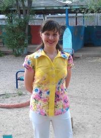 Валентина Кирюшина, 2 мая 1985, Улан-Удэ, id24861649
