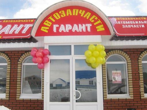 Купить Майку В Киселёвске