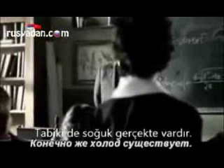 Albert Einstein küçüklüğü (Rusça ve Türkçe altyazılı )