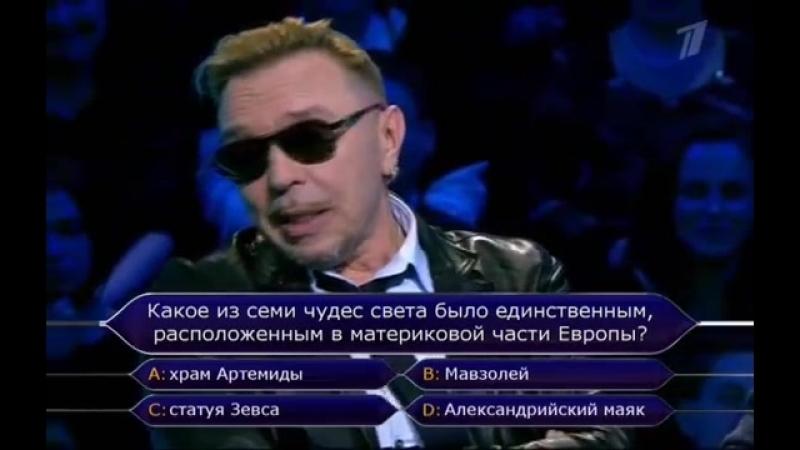 Кто хочет стать миллионером (31.05.2014)
