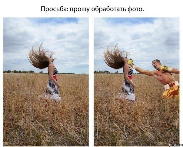 http://cs619322.vk.me/v619322789/18df4/UpP0Ki2x34E.jpg