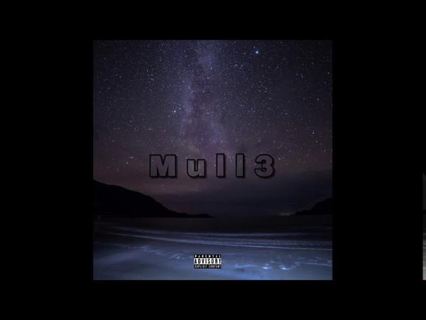 Mull3 - А ты меня за все прости (NEW)
