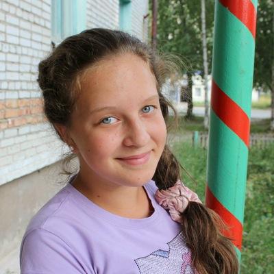 Ксения Бабикова, 13 января , Санкт-Петербург, id123084895