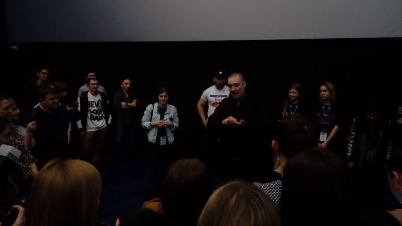 Рома Жиган на предпоказе фильма Beef в Саратове