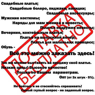 Юлия Βладимирова, 14 февраля , Нижний Новгород, id201591444