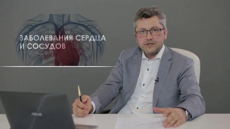 Система коррекции массы тела Perfect Organics Знание №1 Академик РАМТН Дергачев Дмитрий Сергеевич
