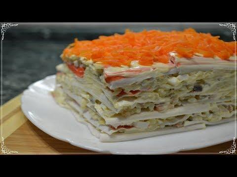 Торт Салат закусочный с крабовыми палочками Шикарное блюдо на праздничный стол Семейные рецепты