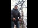 Лесной вонючка
