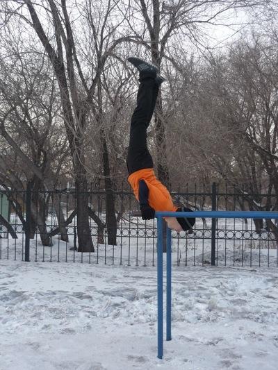 Артём Фазлеев, 3 февраля 1998, Магнитогорск, id143789058