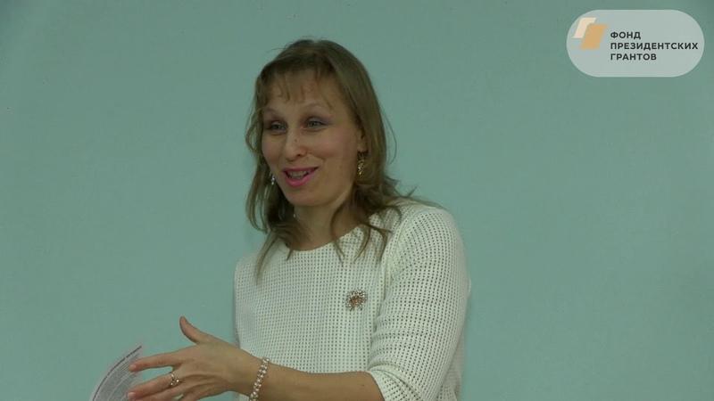 Василина Романова