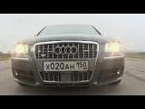 Наши тесты - Audi S8