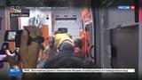 Новости на Россия 24 Отец