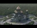 На официальном сайте Минобороны России запущен специальный раздел, посвященный строительст
