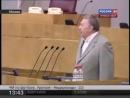 В. В. Жириновский в Государственной Думе РФ про Приморских партизан