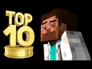 [Video] Top 10 cinematic video in minecraft! - Подборка лучших видео