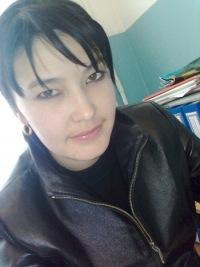 Жанат Туребекова, 8 февраля 1986, Москва, id154704655